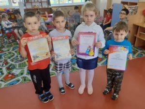 Награждение победителей  конкурса «Пасха кубанской  семье»